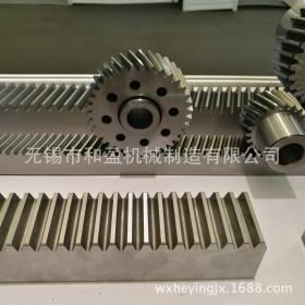 制造齿轮的工艺流程是怎么样的